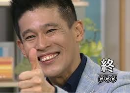 本田圭佑のNHKプロフェッショナル2014動画