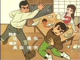 香川真司へのクロップの評価